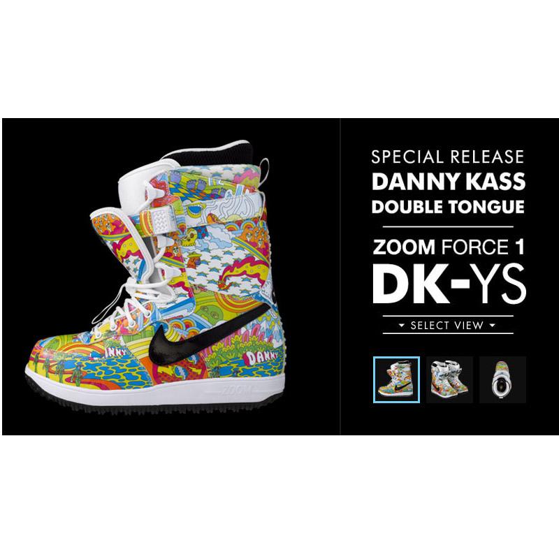 Nike_boot