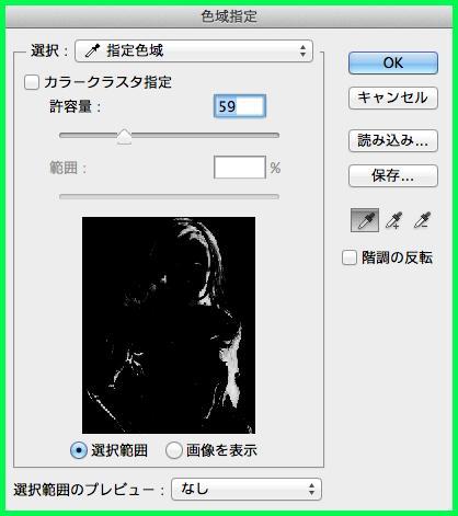Th__20111203_154212