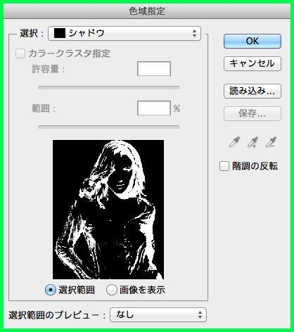 Th__20111203_154307