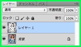 Th__20111203_154408