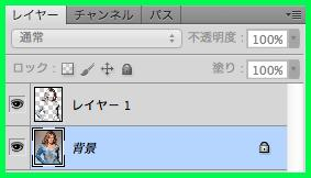 Th__20111203_154428