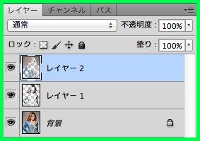 Th__20111203_154551
