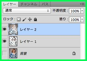 Th__20111203_154623