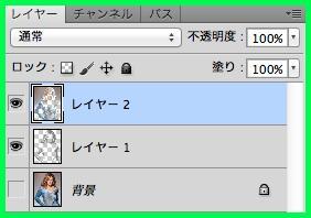 Th__20111203_154919
