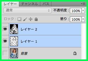 Th__20111203_155018