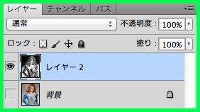 Th__20111203_155053