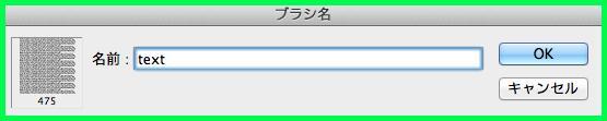 Th__20111203_155552