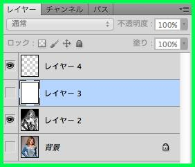 Th__20111203_160111