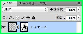 Th__20111203_160756