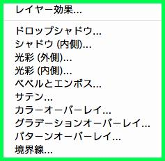 Th__20111203_160904