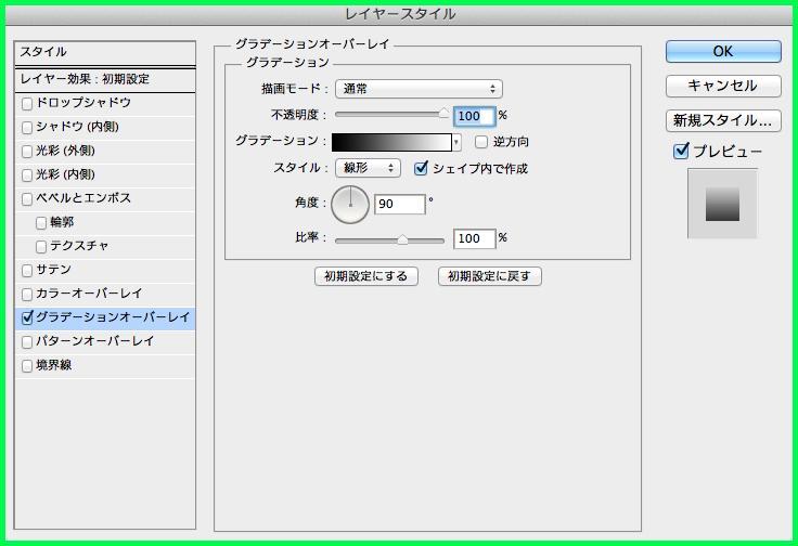 Th__20111203_160918