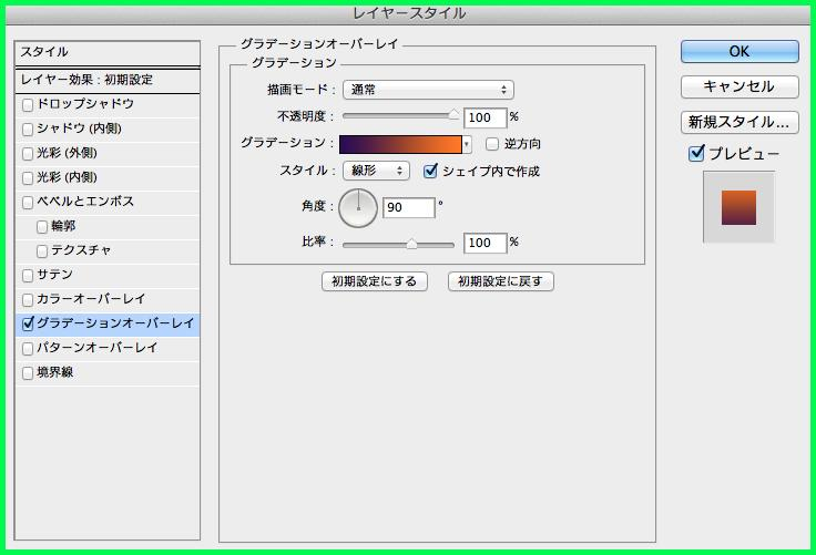 Th__20111203_160952