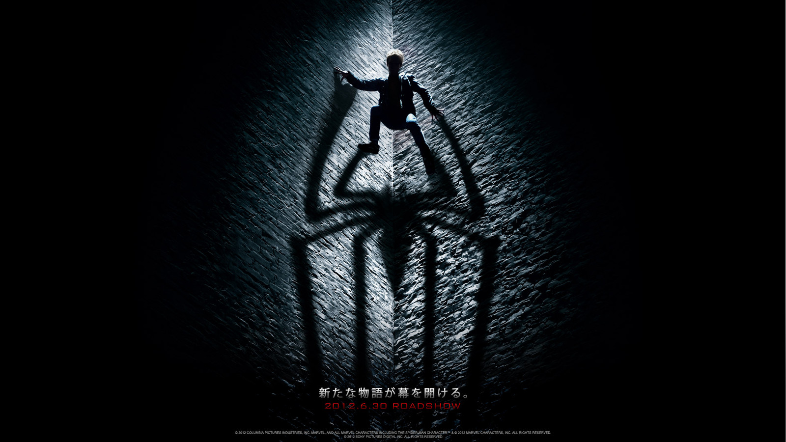 Spiderman_wp_poster_1920