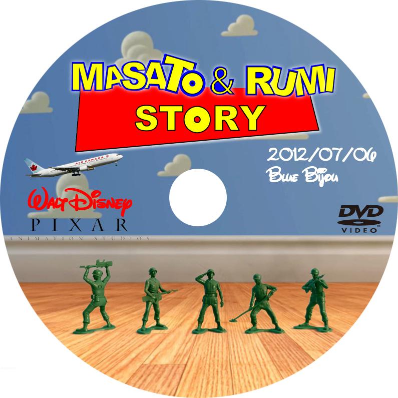 Masatorumi_dvd