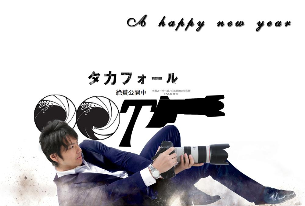 Th_007